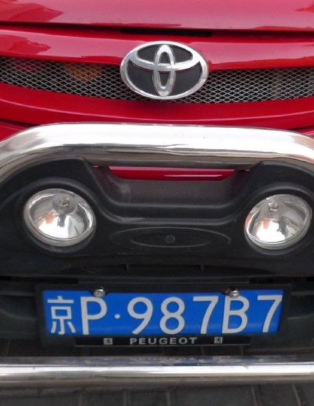 China Zotye Toyota copy