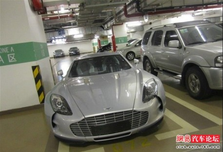 Aston Martin One 77 In An Underground Parking In China