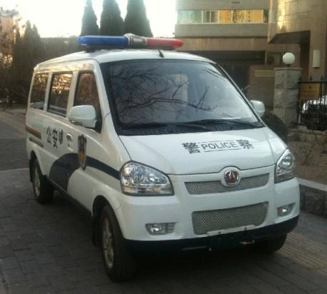 Beijing Auto Weiwang