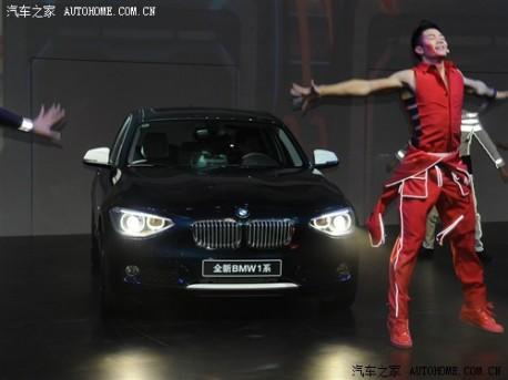BMW 1-series China