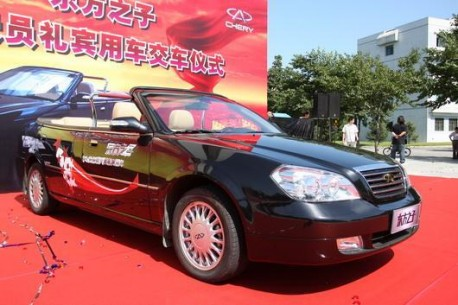 Chery Eastar parade car