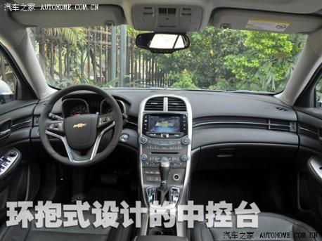 Chevrolet Malibu China