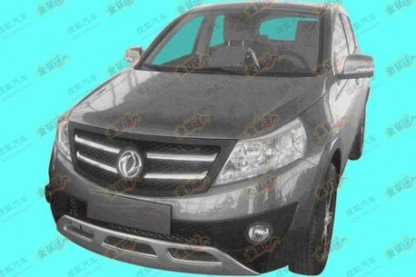 new Dongfeng SUV
