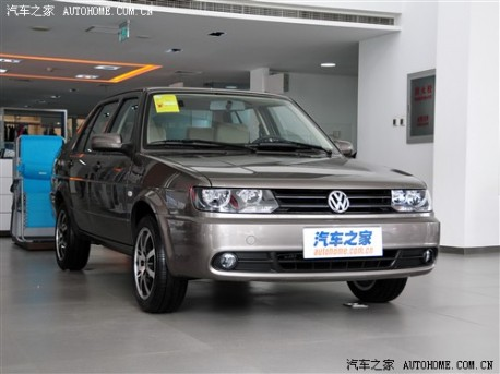 Volkswagen MK2 Jetta in China
