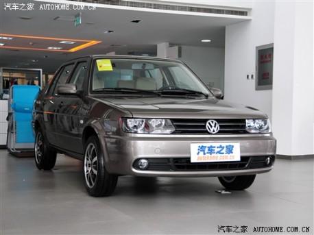 Volkswagen MK2 Jetta in China