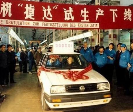 Volkswagen Jetta China