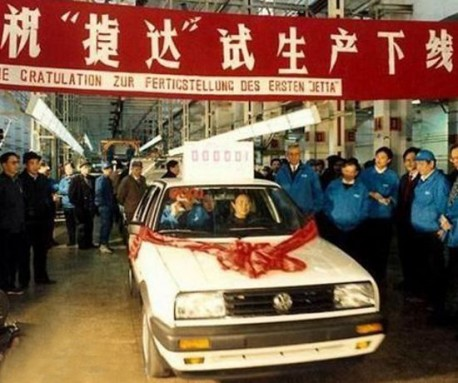 Volkswagen Jetta China