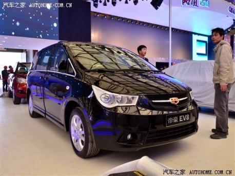 http://www.carnewschina.com/wp-content/uploads/2011/12/geely-emgrand-ev8-china-1-458x343.jpg