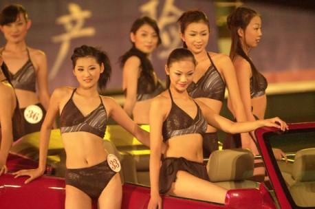 Changchun girls