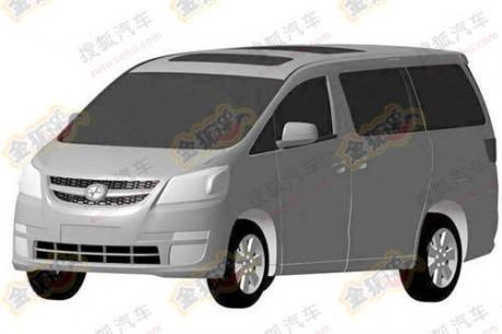Joylong Automobile