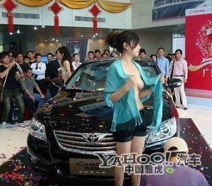 Naked Girls at the Toyota Dealer in China