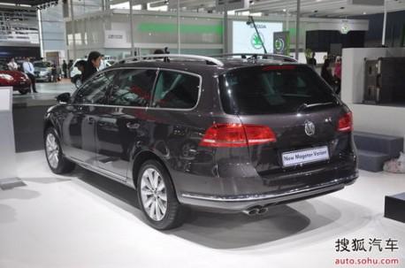Volkswagen New Magotan Variant