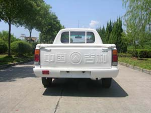 Geely HQ pick-up Trucks from China