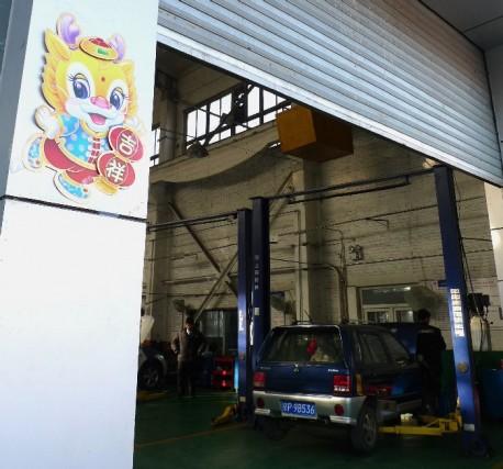 year of the dragon china