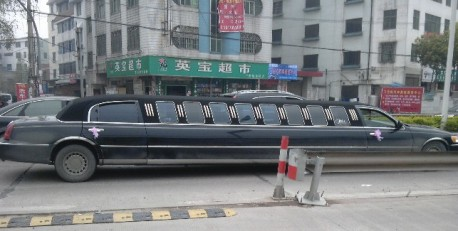 A very Stretched Lincoln in China's hinterland