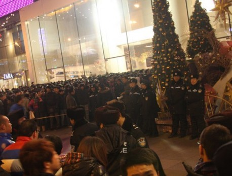 Apple iPhone 4S launch at the Apple Store Beijing