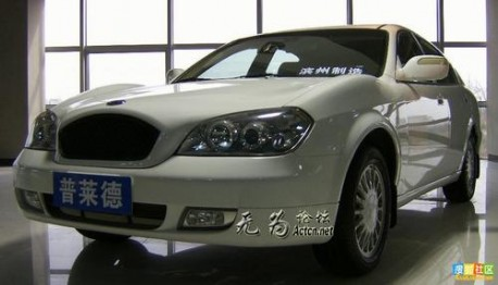 Binzhou Pride Automobile from China