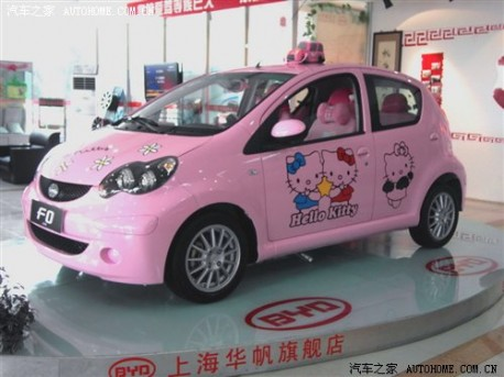 BYD F0 Hello Kitty Edition in China