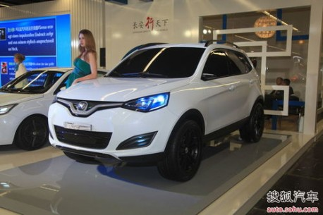 Chang'an E301 = S101