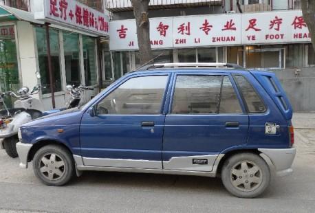 Chang'an-Suzuki Alto Happy Prince