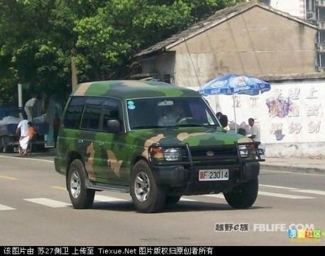 Changfeng Liebao China