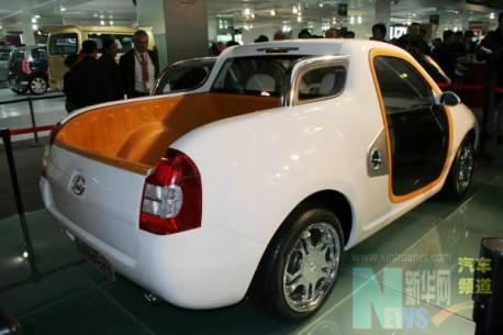 Changfeng UU CT3 concept