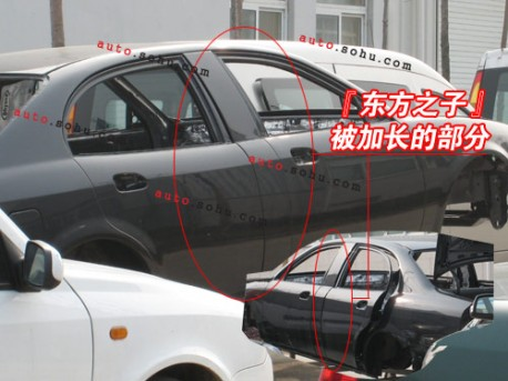 Chery Eastar extended version