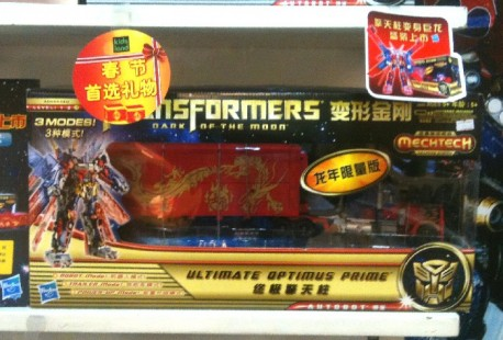 Hasbro Optimus Prime for China