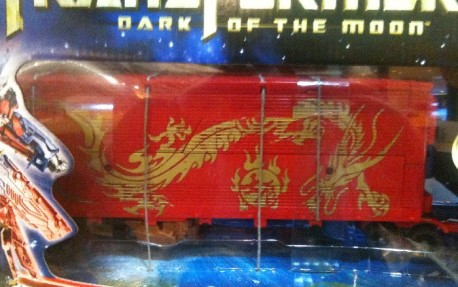 Hasbro Optimus Prime for China