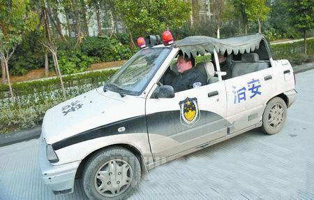 Suzuki Alto convertible China