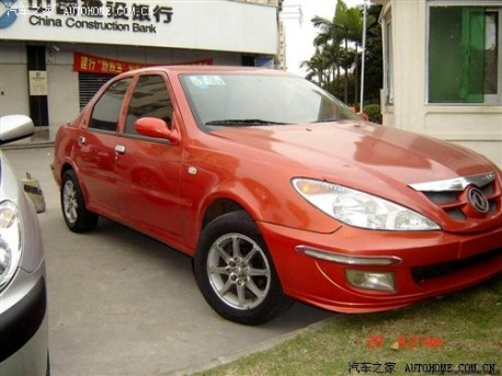 Dongfeng DFM7160