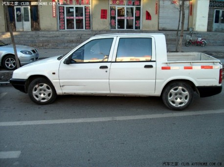 Dongfeng-Citroen ZX pickup truck from China
