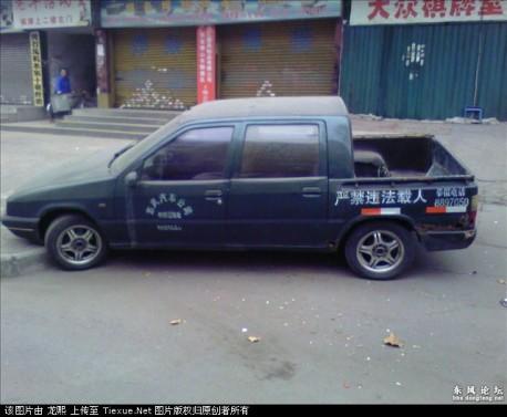Dongfeng-Citroen ZX pickup truck