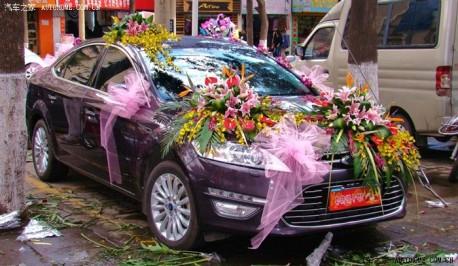 Ford Mondeo China