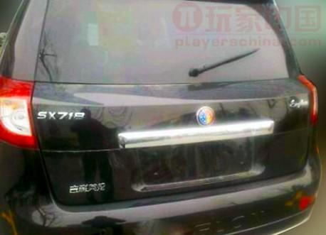Geely Englon SX7 SUV