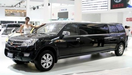 Greatwall Haval Limousine from China