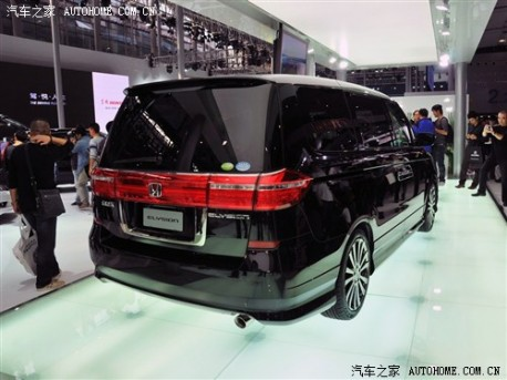 Honda Elysion MPV