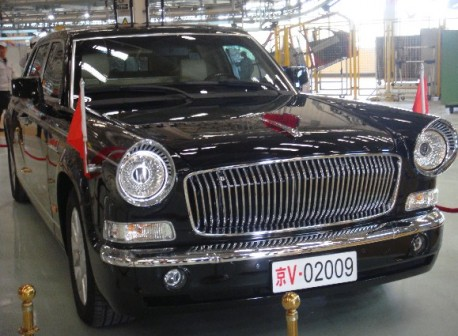 Hongqi CA 7600L Parade Car