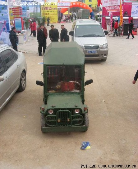 Home-made mini Jeep from China