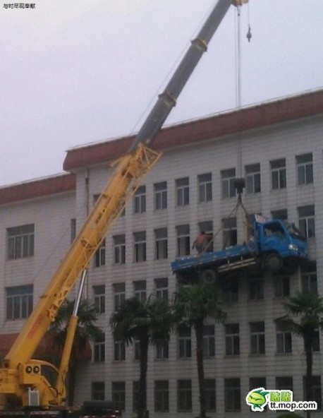How to Move a Library in China