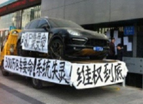 Massive Protest at Porsche Dealer in China