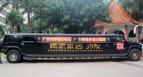 Hummer China