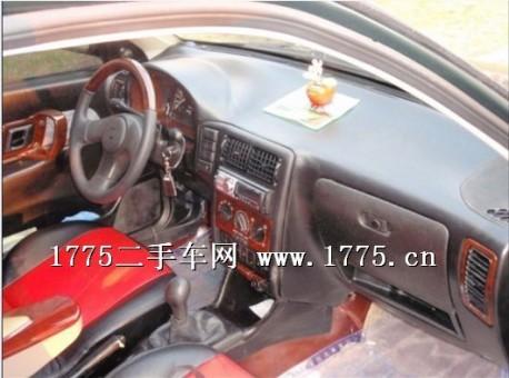 Volkswagen Citi Golf China