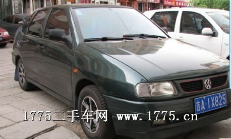 Volkswagen Citi Golf China