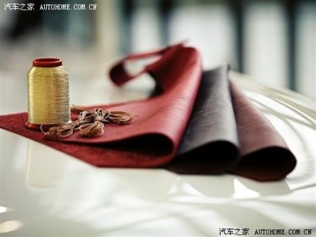 Aston Martin Dragon 88 special edition for China