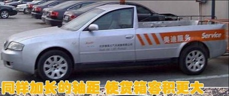 Audi A6 pickup truck from China