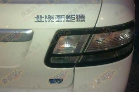 Beijing Auto Q60FB-C1