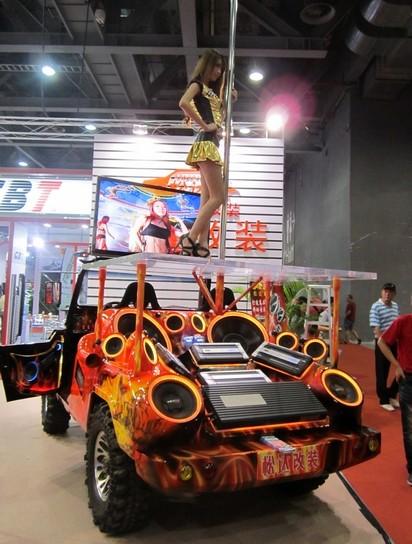 Beijing-Jeep