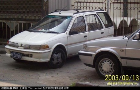 the plastic Zhonghua Car from Beijing