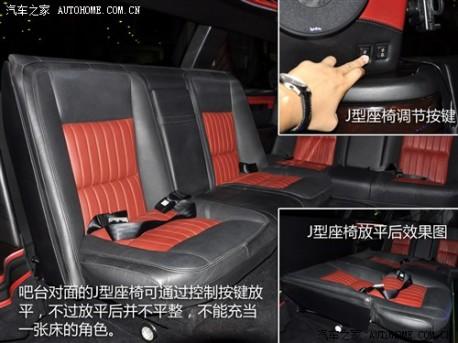 Brabus 60S limousine China